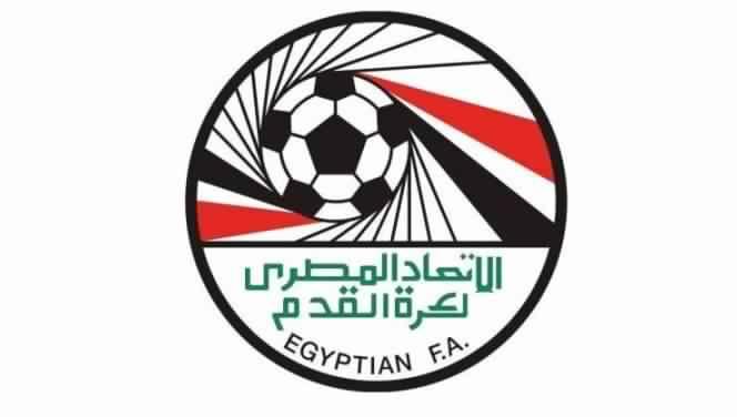 قائمة من 29 لاعبا للمنتخب المصري استعدادا للمونديال