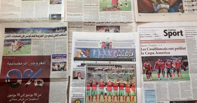 تصفيات الشان 2016 – لقاء المغرب – تونس – معرض الصحافة المغربية