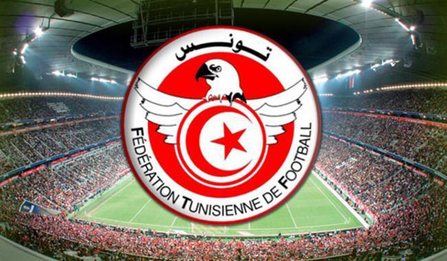 تونس تواجه كرواتيا وديا يوم 11 جوان القادم