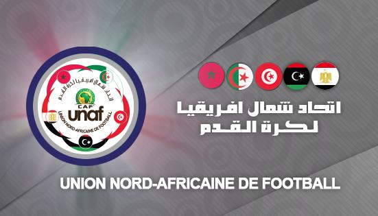 تونس تستضيف دورة اتحاد شمال افريقيا لكرة القدم لمنتخبات الذكور تحت 20