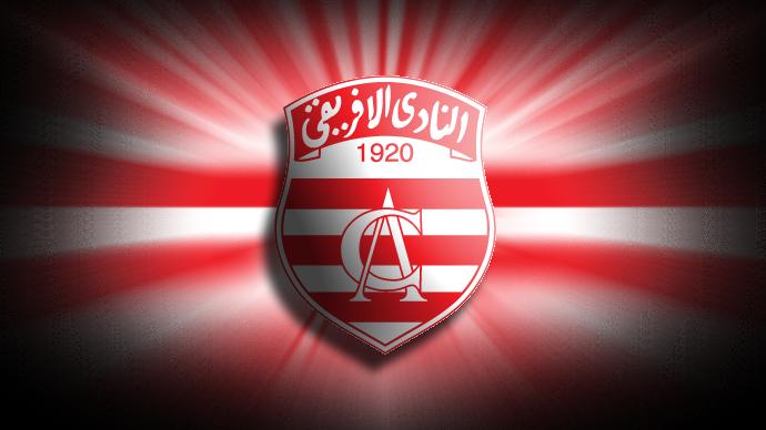 النادي الافريقي اول الفرق المتاهلة الى الدور السادس عشر لكاس الكاف