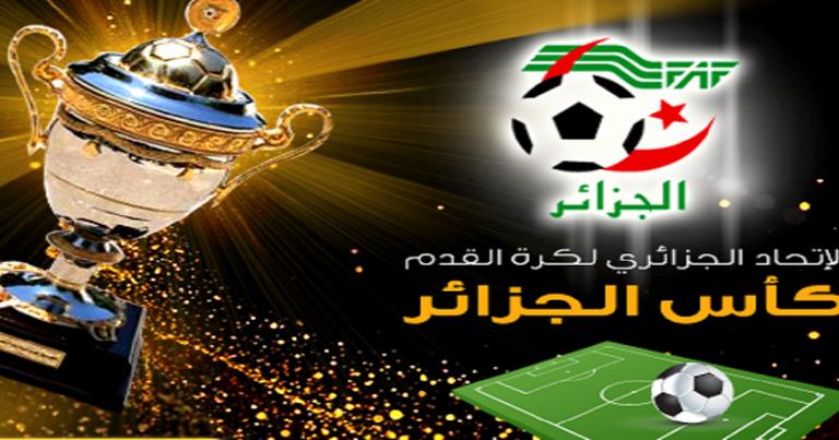 تاجيل الدور نصف النهائي لكاس الجزائر الى يومي 20 و24 جوان المقبل
