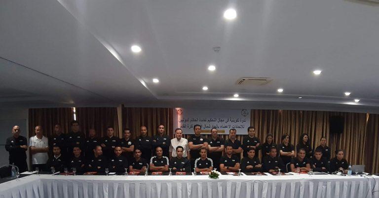 انطلاق اشغال الندوة التكوينية في مجال التحكيم لفائدة الحكام الدوليين بالاتحادات الوطنية الاعضاء باتحاد شمال افريقيا لكرة القدم