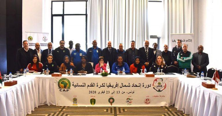 دورة اتحاد شمال افريقيا لكرة القدم للكبريات – تونس تلاقي المغرب وتنزانيا تواجه موريتانيا في الجولة الافتتاحية
