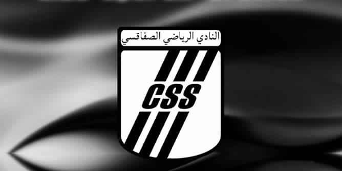 النادي الصفاقسي التونسي يضمن ترشحه لربع نهائي كأس الكونفدرالية