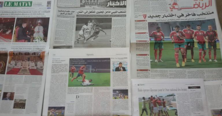 تصفيات الشان – لقاء المغرب وليبيا في عيون الصحافة المغربية