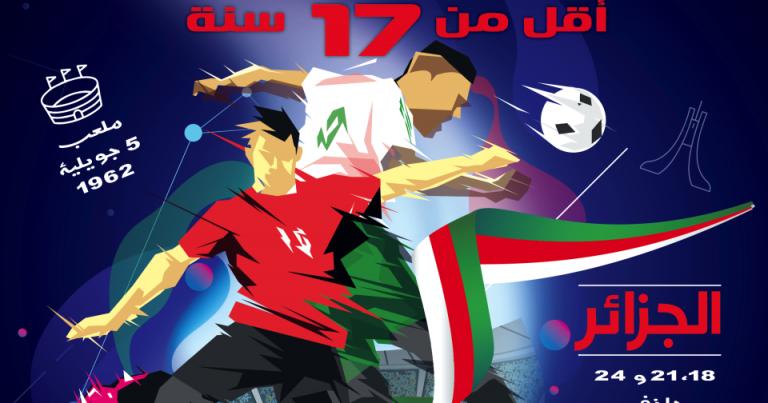 نشرية الدورة الترشيحية لاتحاد شمال افريقيا لكرة القدم تحت 17 عاما المؤهلة إلى نهائيات كأس الأمم الإفريقية 2021